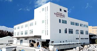 デジタルランド株式会社 本社・工場・出力センター、安心生活ショップ