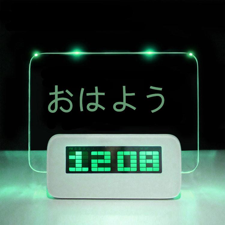 LED伝言板時計